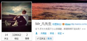 weibo kris